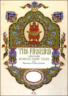 Boris Zvorkin's Original Firebird Cover